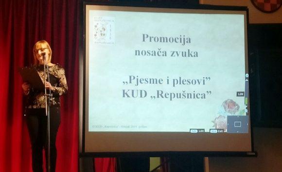 Promocija albuma KUD-a Repušnica – maturalnog projekta učenika Glazbene škole Požega